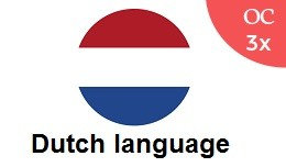 Dutch language Pack OC3x
