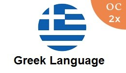 Greek language Pack OC2x