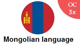 Mongolian-language-Pack-OC3x