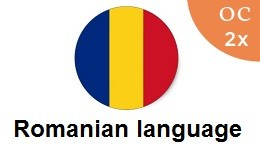 Romanian language Pack OC2x