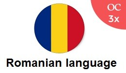 Romanian language Pack OC3x