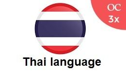 Thai language Pack OC3x