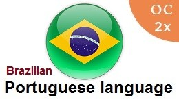 Brazilian Portuguese language Pack OC2x