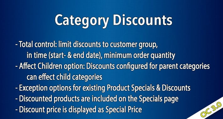 OC3 - Category Discount