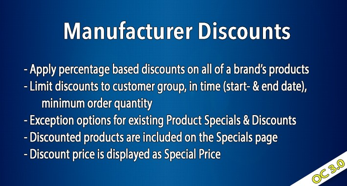 OC3 - Manufacturer Discounts