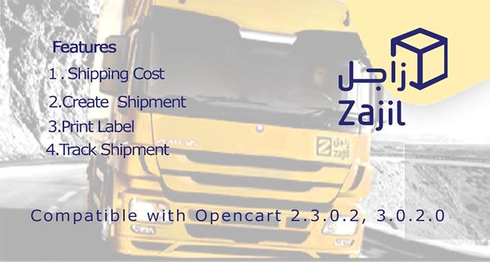 Zajel Shipping