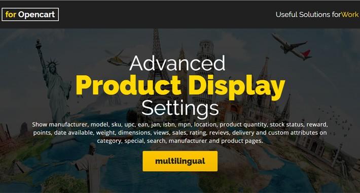 Advanced Product Display Settings