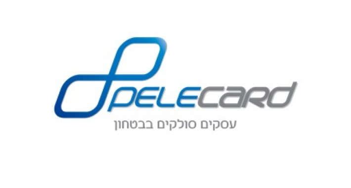 Pelecard / פלאקראד