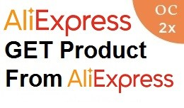 Get Product from Aliexpress OC2x