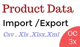 Product Import Export OC3x