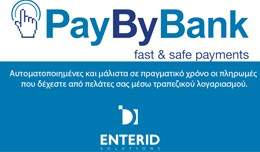 PayByBank payment