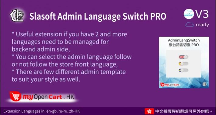 Slasoft Global Admin Language Switch for v3.0