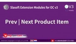 Slasoft Prev | Next Product Item for v3.0