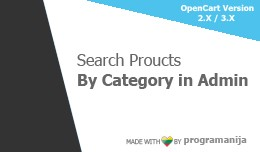 Search Products By Category  In Admin