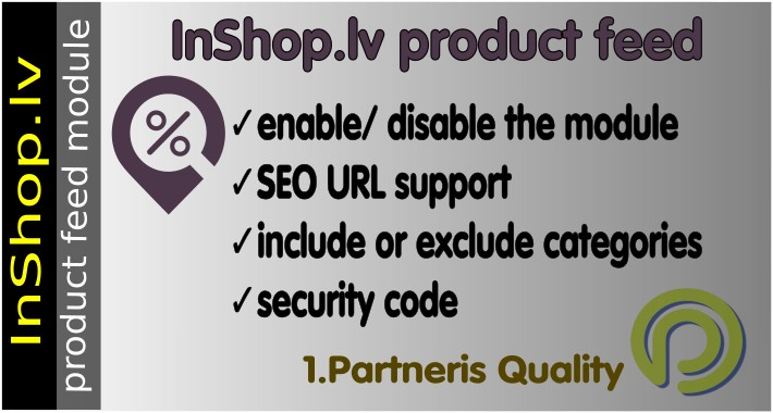 Inshop.lv Product Feed for OpenCart 2.x