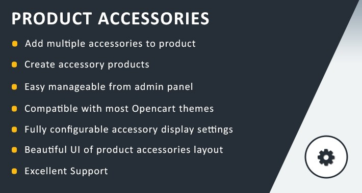 Recommended Product Accessories