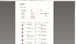 Printable catalog in admin panel