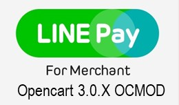 LINE Pay for Opencart 3.0.X