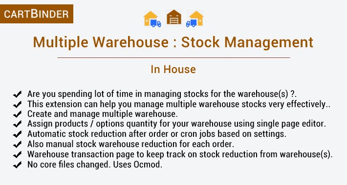 Multiple Warehouse Stock Management : InHouse