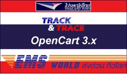 Thailand Post: EMS World for OC 3.x