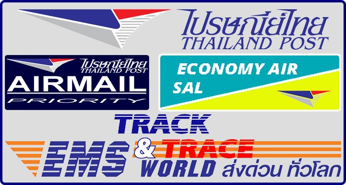 Thailand Post: Airmail, EMS & Economy Air (SAL) OC 3.x