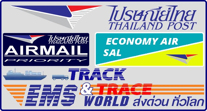 Thailand Post: Ultimate & Complete version OC 3.x