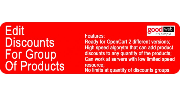 Edit Discounts For Group Of Products