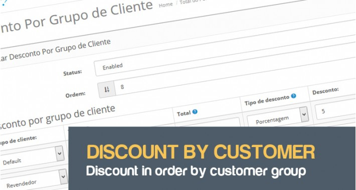 Customer Group Discount - Fixed Amount or Percentage