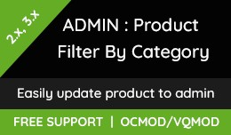 ADMIN :  Product Filter By Category