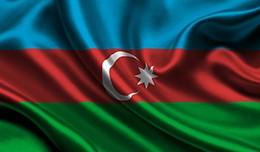 Azerbaijan Lang 2.3.0.2 - Azerbaijan Language Pa..