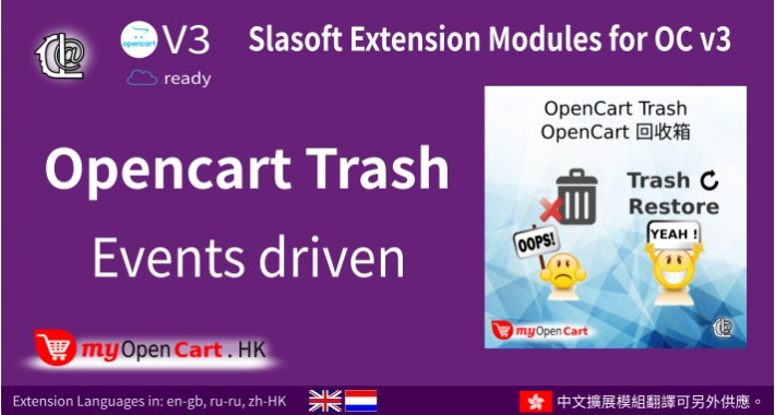 Opencart Trash: Slasoft  OC Ver3.0 Restore your deleted Items