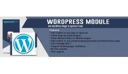 Wordpress Blog for Opencart