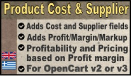 Product Cost and Supplier Fields