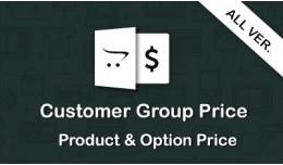 Customer Group Price