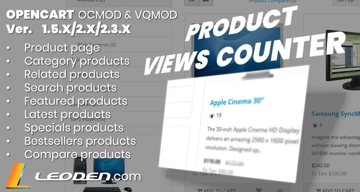 Product Views Counter