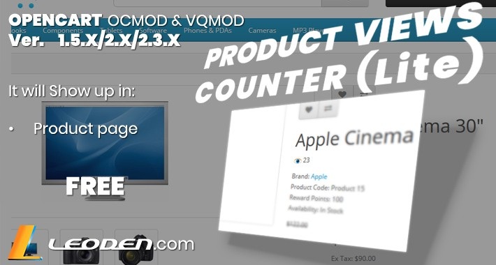 Product Views Counter (Lite)