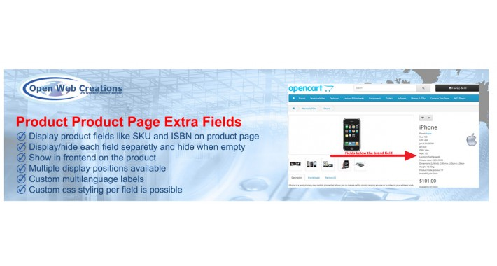 Product Page Extra Fields