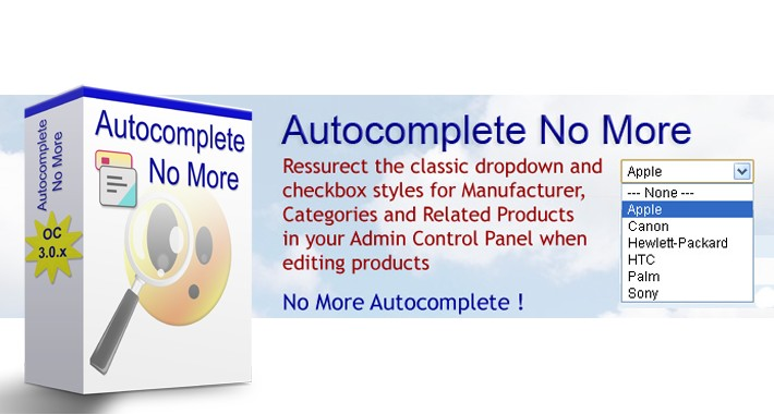 Autocomplete No More - The Most Comprehensive A/C Replacer 3.x