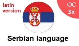 Serbian latin language Pack OC3x