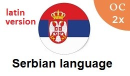 Serbian latin language Pack OC2x