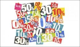 Modulo SALDI OpenCart 3 OCMOD Bulk Sales module