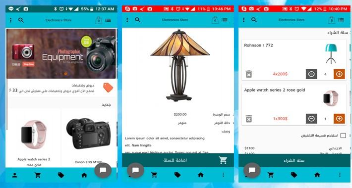Opencart Native Mobile App 3.0