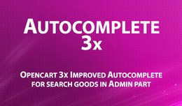 Autocomplete 3x - enhanced autocomplete for the ..