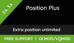 Position Plus