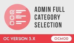 Admin Full Category Selection
