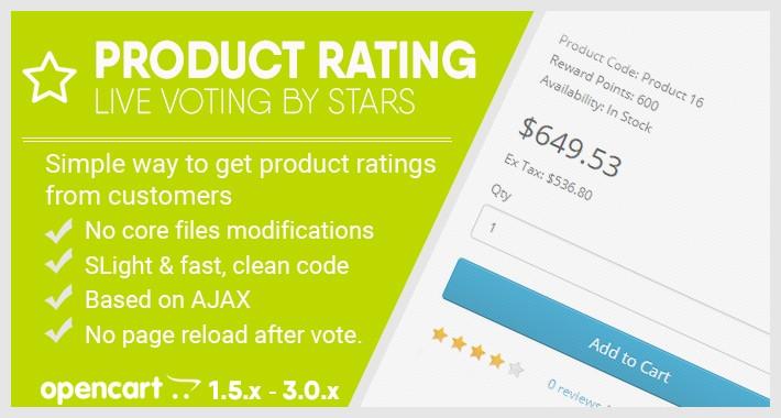 Product stars ratings (OCMod / VQMod  /  jQuery / AJAX)