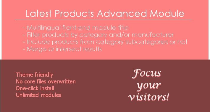 Latest Products Advanced Module