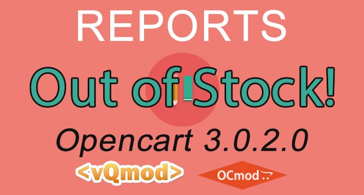 Products Out of Stock Report - v3.0.2.0