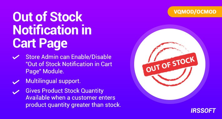 Out of Stock Notification in Cart Page VQMOD / OCMOD