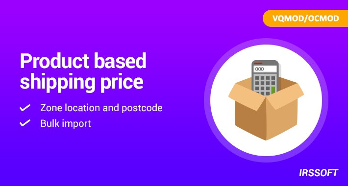 Product based shipping price VQMOD / OCMOD
